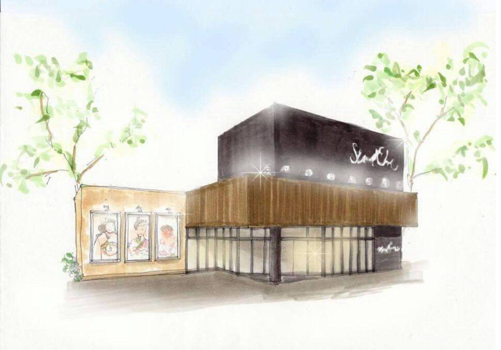 写真のミツタが、兵庫県伊丹市にフォトスタジオ Studio-Chatを GRAND OPEN!